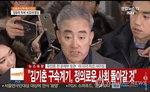 """유진룡 """"문화계 블랙리스트는 김기춘 작품""""...특검서 성토"""