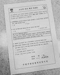 """'로리타 논란' 수지 화보 작가 오선혜, 악플러 고소 """"선처없다"""""""