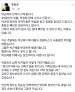 """헌재 김기춘 등 6명 증인 추가... 주진우 """"반격이 시작된다"""""""