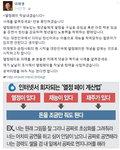 """이재명 """"열정페이 작살 내겠다"""" 대선 출사표...포퓰리즘 반박도"""