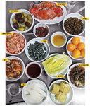 시인 최원준의 부산탐식프로젝트 <43> 부산의 통술집