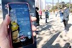 부산시민공원 '포켓몬' 황금 사냥터