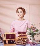 """'한남동맘' 김나영, 발렌타인데이 팁 추천 """"와인·꽃 곁들여 센스있게"""""""