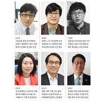 1월 온라인 독자권익위원회