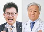 국제 웃음힐링 아카데미·김용기 내과의원 건강교실