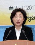 부산 온 심상정, 대선 결선투표제 역설