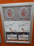 안중근 의사 손도장 테러 예방 포스터 논란...107년전 2월14일 사형선고 받아