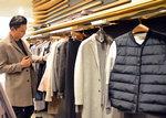 패션계도 홀린 '공유 효과'…남성 코트·조끼 매출 쑥