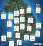 [오늘날씨]밤부터 전국 비, 주말 '반짝 추위'