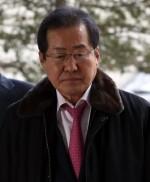 법원, '성완종 리스트' 관련 홍준표 도지사 '무죄' 선고