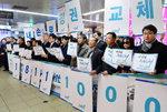 대선 준비 앞서가는 민주당 부산시당