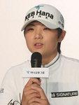 """박성현 """"목표는 4년 내 LPGA 정상"""""""