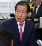 홍준표 2심 무죄…대권도전 저울질