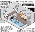 [뉴스 분석] '대통령 뇌물죄' 맞춘 퍼즐…탄핵 변수로