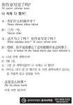 [생활중국어] 너 숙제 다 했어?- 2월 18일
