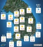 [오늘날씨]우수(雨水) 무색한 한파특보, 반짝추위 기승.. 미세먼지는 '좋음'