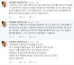 """정청래 """"박근혜 선한의지 아니라 악한의지다""""  안희정 지사 발언 비판"""