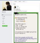 """주진우 """"삼성서 '특검 해체, 이재용 석방' 서명운동"""""""