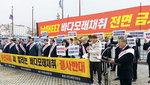 """""""바닷모래 채취 연장 땐 어업인 총궐기"""""""