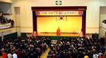 연극, 영화, 헌정 노래…학생들이 꾸민 이색 졸업식