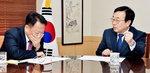 """""""김해공항 확장규모 축소 꼼수 안 돼"""" 활주로 3.8㎞ 배수진"""