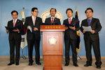 지방분권 촉구 영호남 1000인 선언