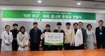 부산부민병원, 다문화가정 체육 꿈나무들에 '착한야구' 후원금 전달