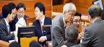 강일원 재판관 기피신청 각하…탄핵심판 시간끌기 제동