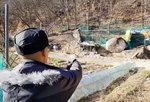 폐기물 마구 묻고 수십 그루 벌목해 닭장 설치