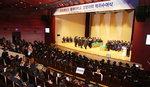 동아대 단과대별 졸업식…5302명 학사학위 받아
