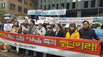 독도사랑운동본부 '거짓 독도의 날 (=다케시마의 날)' 철폐촉구 일본 대사관에서 결의문 채택