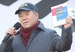 """김평우 변호사 """"여자 하나 놓고 법조계 엘리트들이..."""" 발언"""