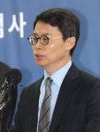 """특검 """"朴 대통령 세월호 7시간 의혹 관련 핵심 의혹은 규명 안 돼"""""""
