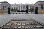 헌법재판소, 탄핵심판 마무리 나서...내달 13일 선고 유력 전망도