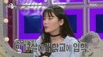 '라디오스타' 심소영, 2살 때 일을 기억한다? 시청률 '상승'