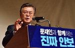 """문재인 겨냥 테러 제보 접수...김어준 """"구체적 일시까지 등장"""""""