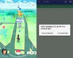 """'포켓몬고' 이용자들 IV GO 이용 불가에 당황 """"이제 뭘로 iv값 보나"""""""