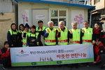 공동모금회 아너소사이어티, 연탄 6000장 매축지마을 전달