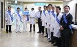 부산본병원 안전예방 환자안전 라운딩 실시