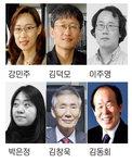 부산건축상 수상자 6명 선정