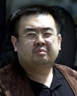 신경작용제 VX는 '김정남 피살' 북한 배후 증거?