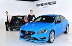 볼보 'S60 폴스타'와 'V60 폴스타' 출시