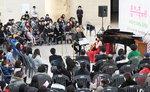 미술관 로비 콘서트