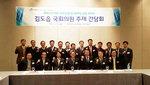 김도읍 국회의원실, 'LNG 추진선박 및 벙커링 산업 세미나' 개최