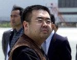김정남 숨 멎게 한 VX는?...일본, 옴진리교 지하철 테러 때도 사용