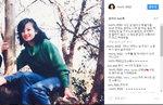 김소영♡오상진, 김소영 어머니로부터 이어진 모태미녀 인증