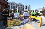 박근혜 대통령 탄핵심판 결과, 도대체 언제?