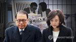 문화계 '블랙리스트' 만든 김기춘, 조윤선 오늘 첫 재판