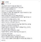 문재인, 페이스북에서 북한 미사일 발사 비판...미국 전술핵 재배치도 우려