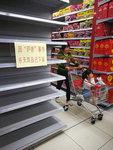 """""""북한·미국 사드책임 큰데 왜 한국만 제재"""" 중국 자성론 고개"""